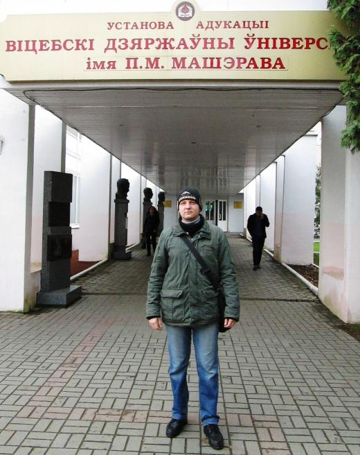 Аспирант кафедры Алексей Янкул принял участие в Международной научно-практической конференции «XI Машеровские чтения»