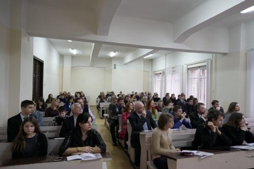 35-а Міжнародна краєзнавча конференція молодих учених «Краєзнавство у вимірах сучасної науки (до 90-річчя з дня народження Б.П.Зайцева)»