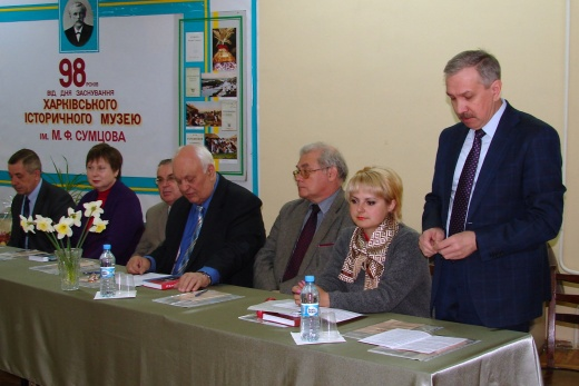 Lecturers of the department took part in XXIV Sumtsov readings