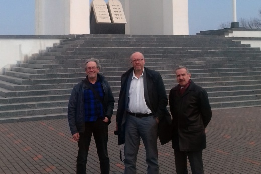 """Visit of the Memorial Complex """"Drobytsky Yar"""""""