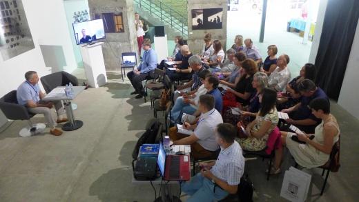 Международный научный семинар «Урбанистические студии в Украине: актуальные вопросы (установочная сессия)»