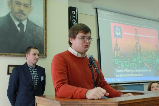 Презентація сайту урбаністичного проекту на XXXVІ Міжнародній краєзнавчій конференції молодих учених