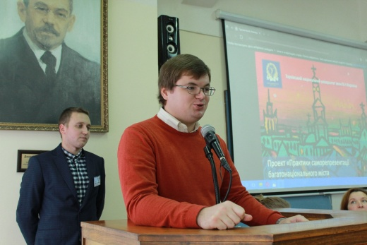Презентация сайта урбанистического проекта на XXXVІ Международной краеведческой конференции молодых ученых
