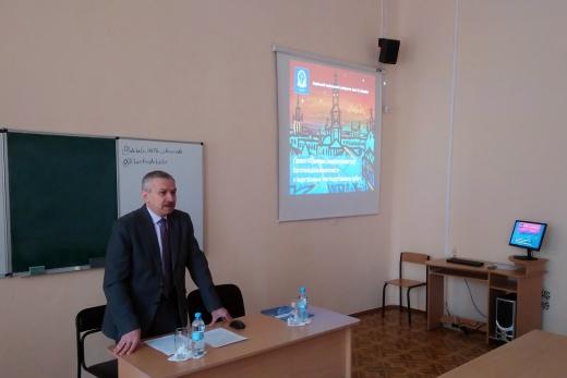 Презентація проекту в Харківському національному педагогічному університеті імені Г.С.Сковороди
