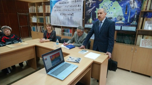 "Presentation of the Project ""Practices of the Self-Representation of Multinational Cities in the Industrial and Post-Industrial Era"" at the Kharkiv State Scientific Library named after. VG Korolenko."