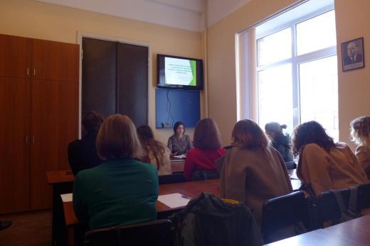 Заседание студенческого научного кружка историографии, источниковедения и специальных исторических дисциплин