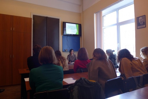 Meeting of the Student Academic Club of Historiography, Source Studies, and Special Historical Disciplines