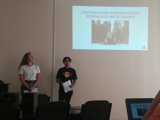 Совместное заседание кружка историографии, источниковедения и специальных исторических дисциплин и кружка истории Украины