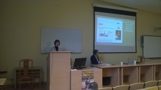 Участь в міжнародній науковій конференції «Місця пам'яті-Історія-Туризм»