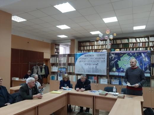 Доклад в ХГНБ имени В. Г. Короленко