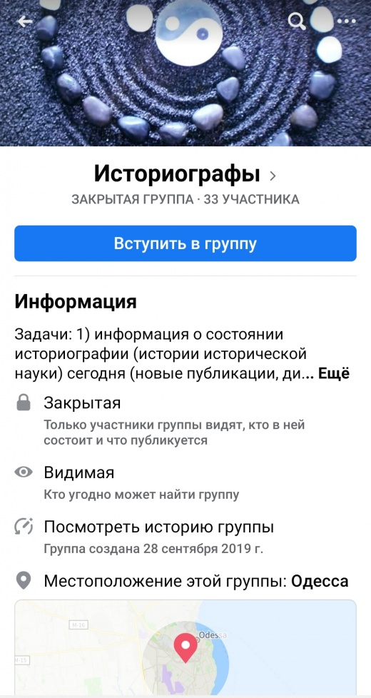 Новая платформа для обмена актуальной информацией