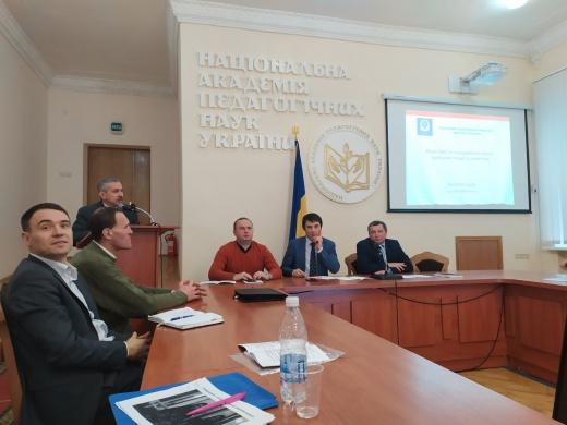 """І Всеукраїнська науково-практична конференція """"Музейна педагогіка в науковій освіті"""""""