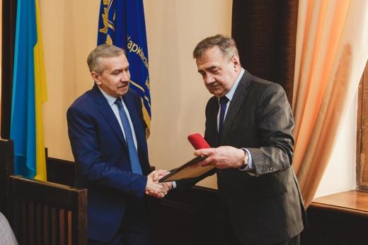Награды к 215-й годовщине Каразинского университета