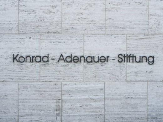 Преподаватели кафедры стали победителями конкурса малых научных работ Фонда Конрада Аденауэра